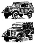 Руководство по техническому обслуживанию ГАЗ-69, ГАЗ-69А, ГАЗ-51, ГАЗ-63