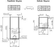 Ремонтные втулки опор промежуточного вала блока цилиндров ЗМЗ-40905 и ЗМЗ-40911