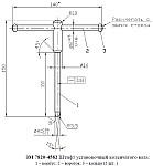 Для проверки фаз газораспределения в отверстие под установочный штифт коленвала вставить штифт ЗМ 7820-4582