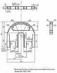 Приспособление для фиксации распределительных валов ЗМЗ-5143 ЗМ 7820-4580