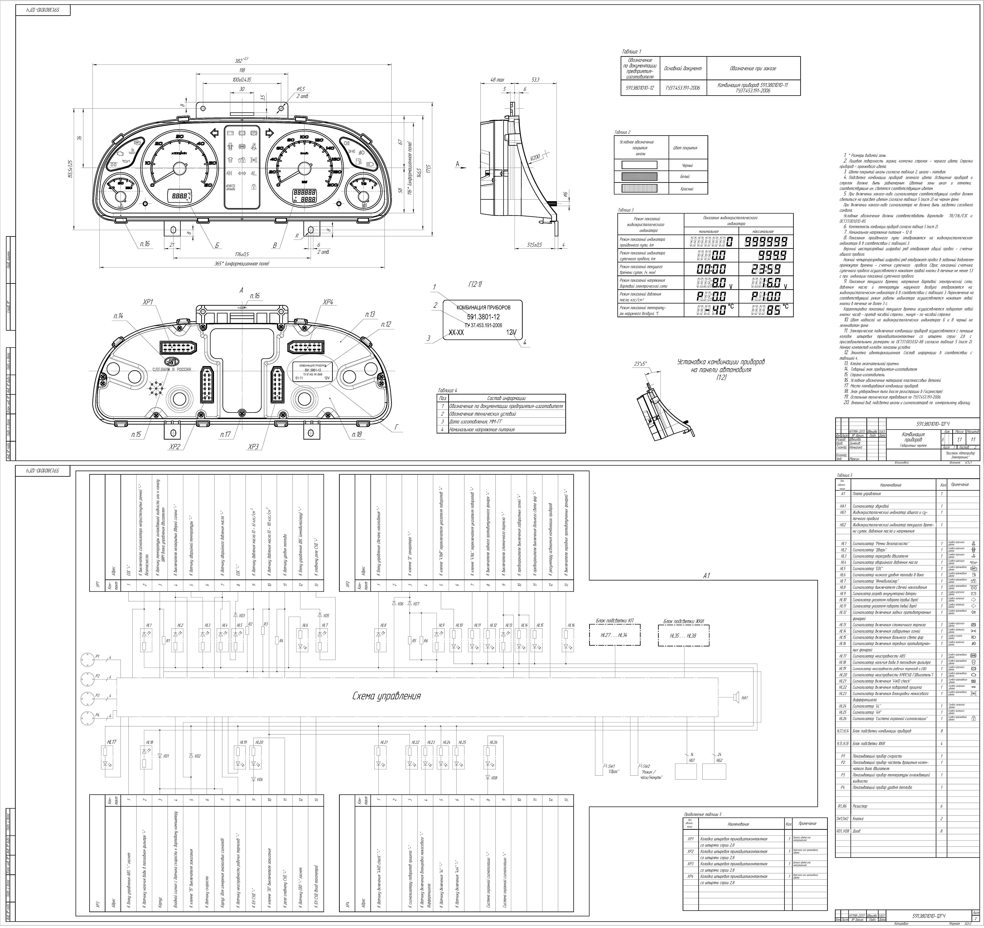 умз 421640 инструкция по регулировка клапанов