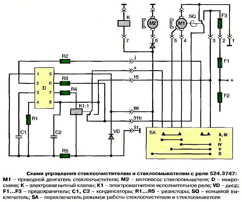 электронная схема прерывистого режима стеклоочистителя