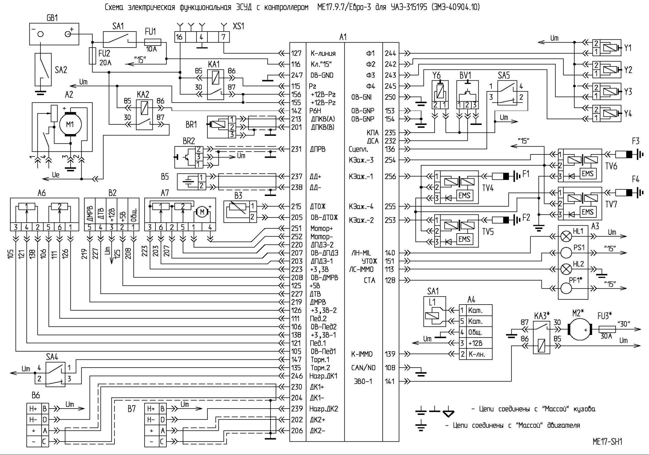 принципиальная схема дмрb bosch