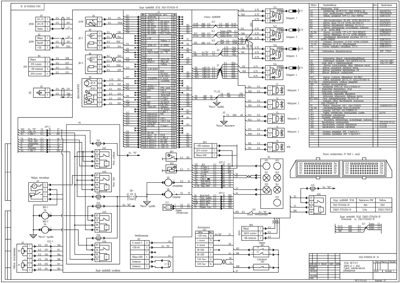 подключение высоковольтных двигателей схема