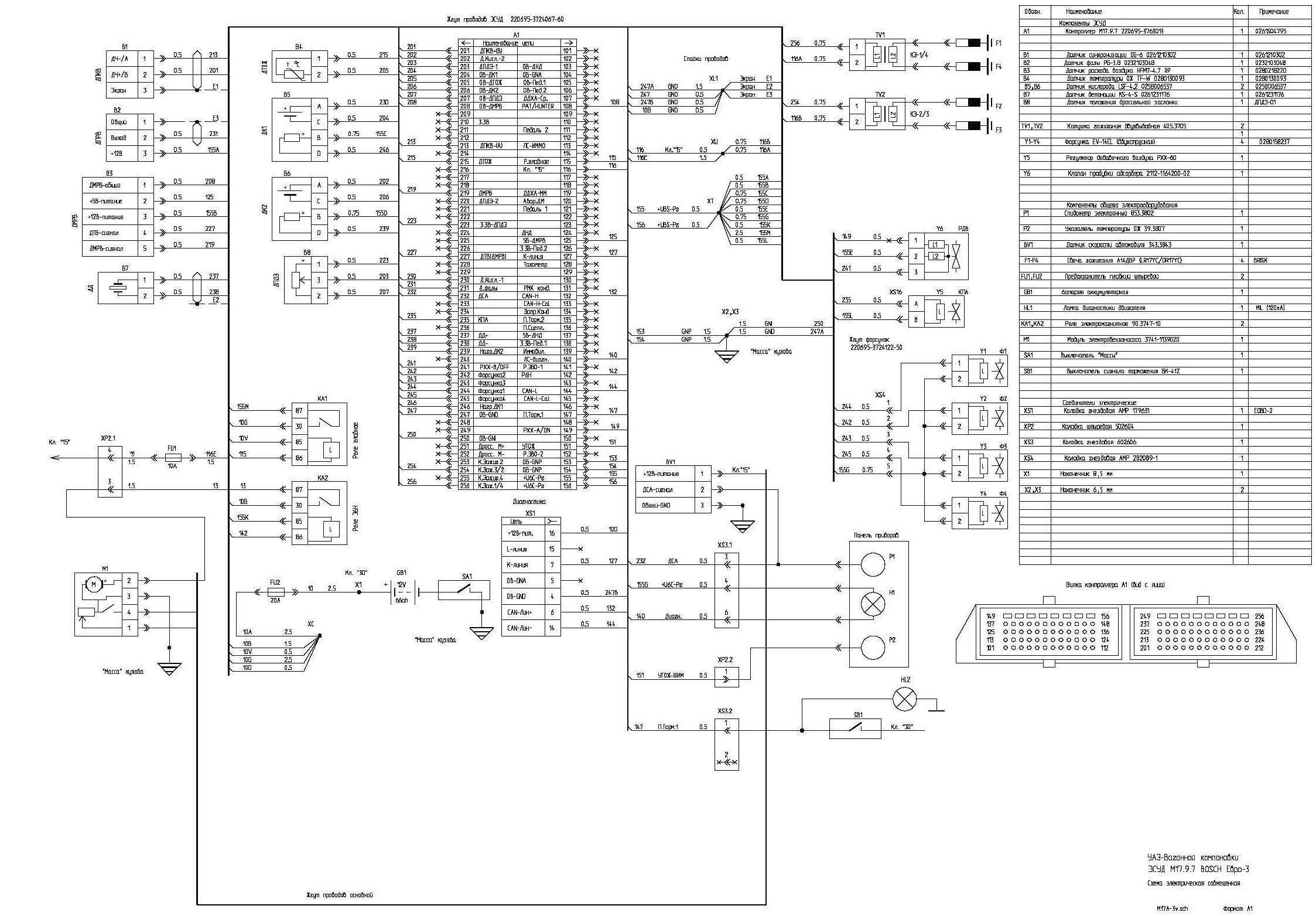 схема электрооборудования газель 421 карбюратор