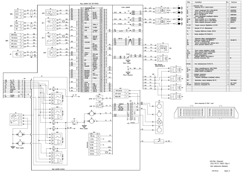 90.3747-01 реле схема подключение