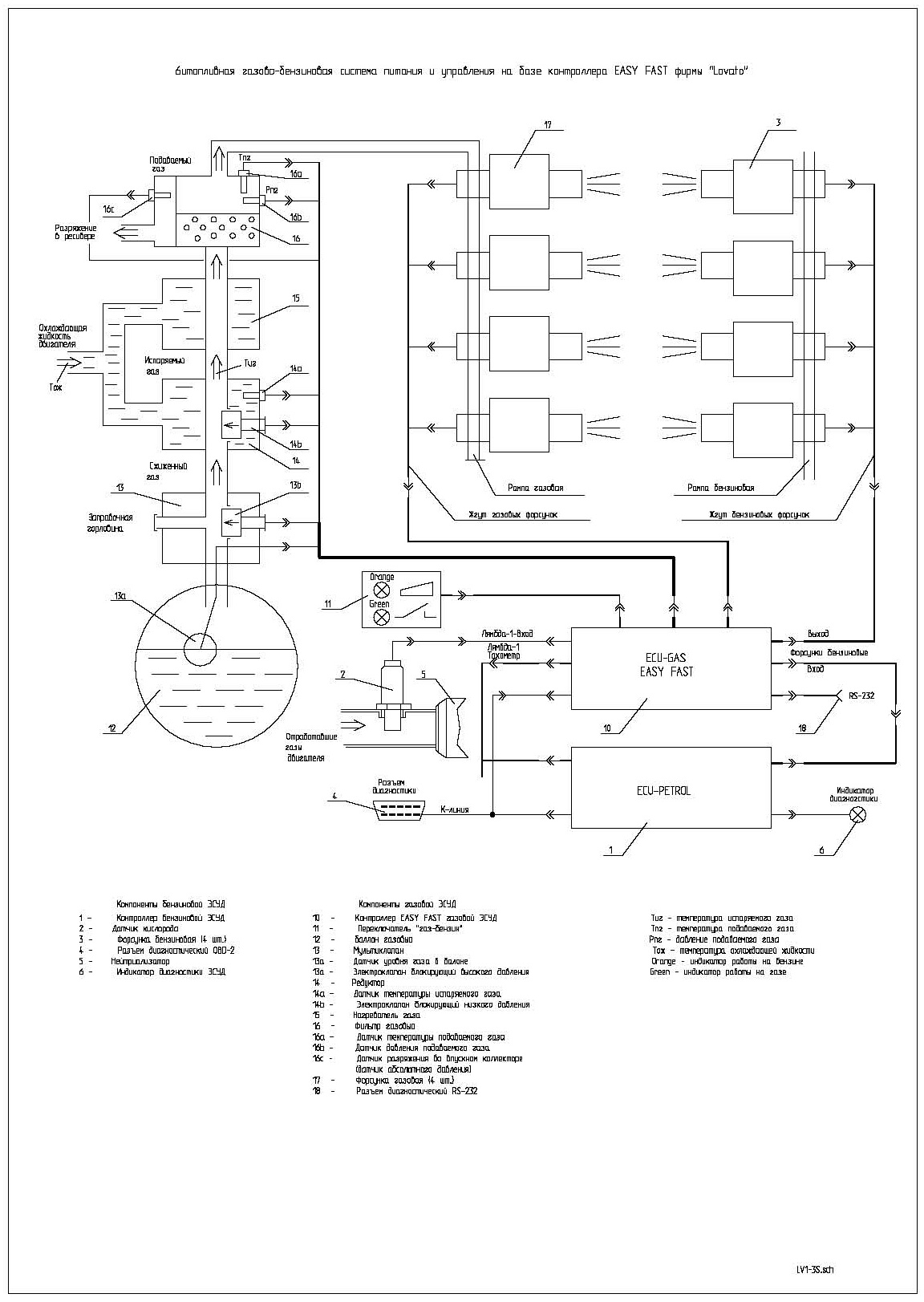 схема системы выпуска отработавших газов уаз 469