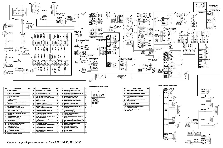 схема проводки генератора уаза