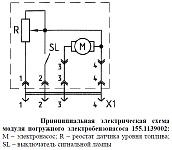 Принципиальная электрическая схема модуля погружного электробензонасоса 155.1139002