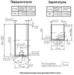 Ремонтные втулки опор промежуточного вала двигателя ЗМЗ-40906