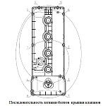 Промежуточная и окончательная сборка двигателя ЗМЗ-40906 после ремонта, последовательность и особенности проведения операций по сборке