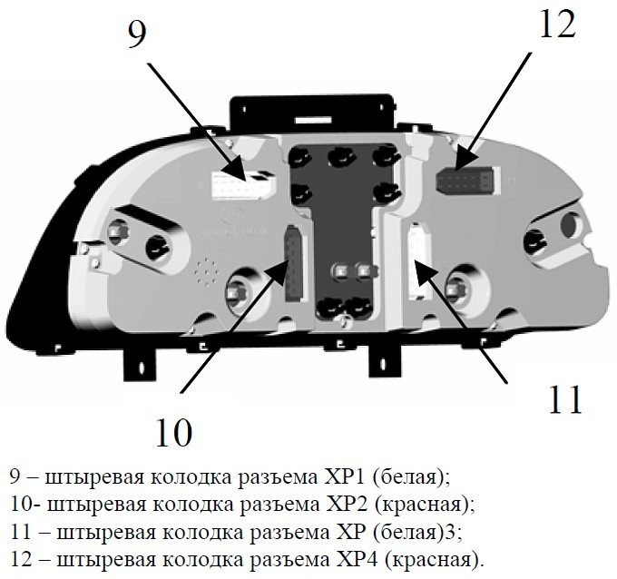 Газ 31105 крайслер схема фото 390
