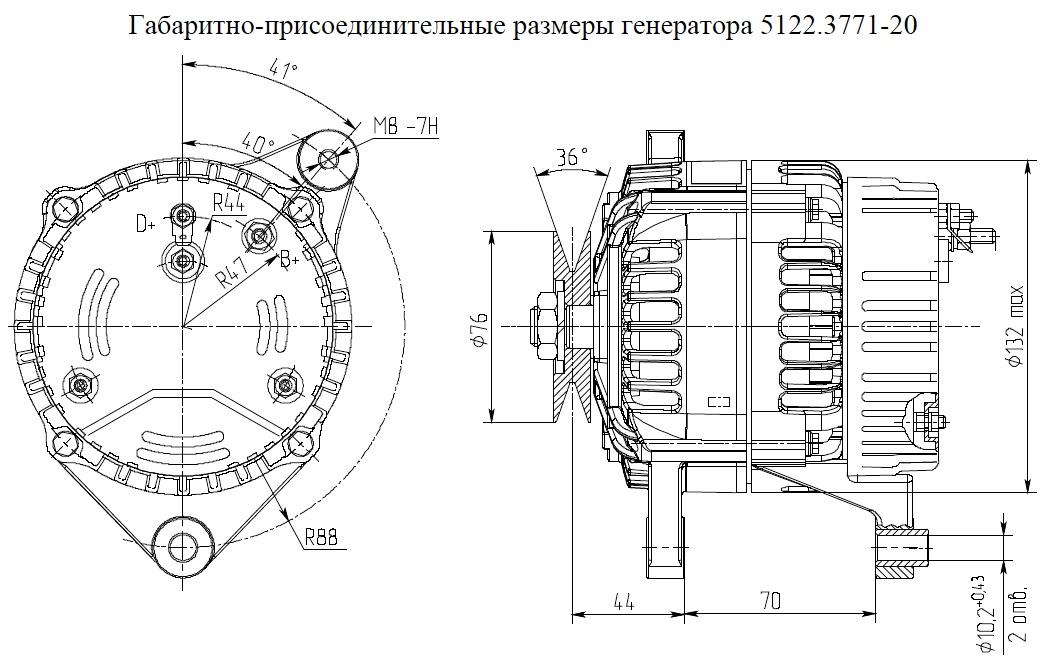 Схема генератор elmot