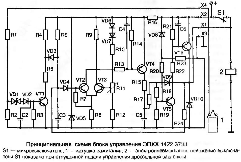 Принципиальная электрическая схема эпхх