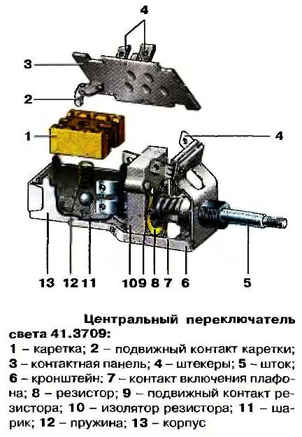Схема подключения центрального переключателя света фото 699
