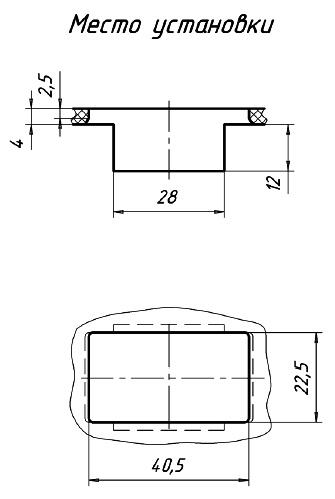 Электрическая схема аварийной сигнализации 294