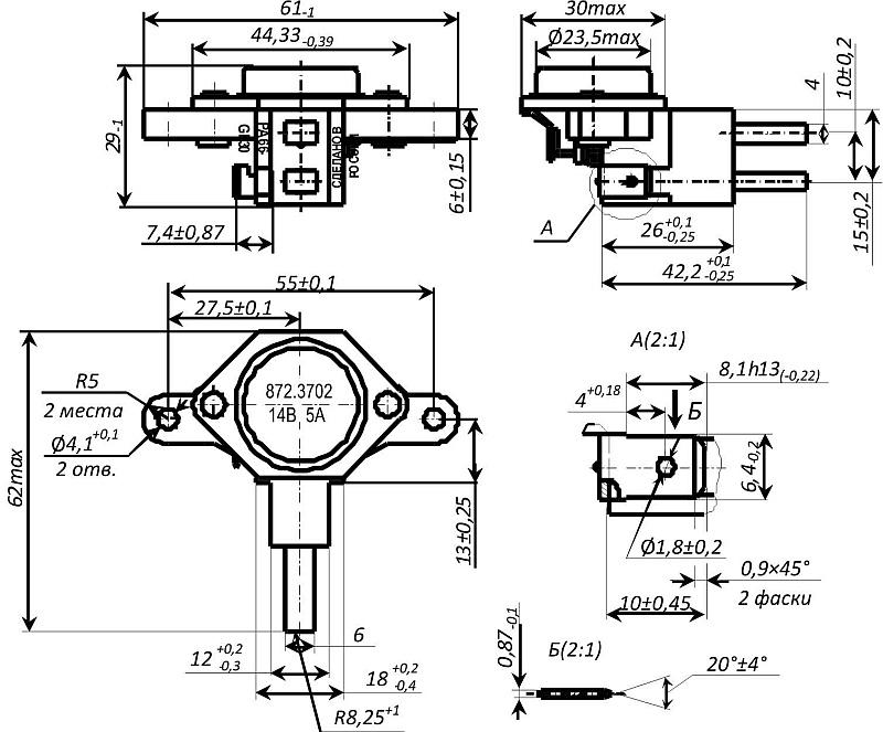 генератора схема щёточного