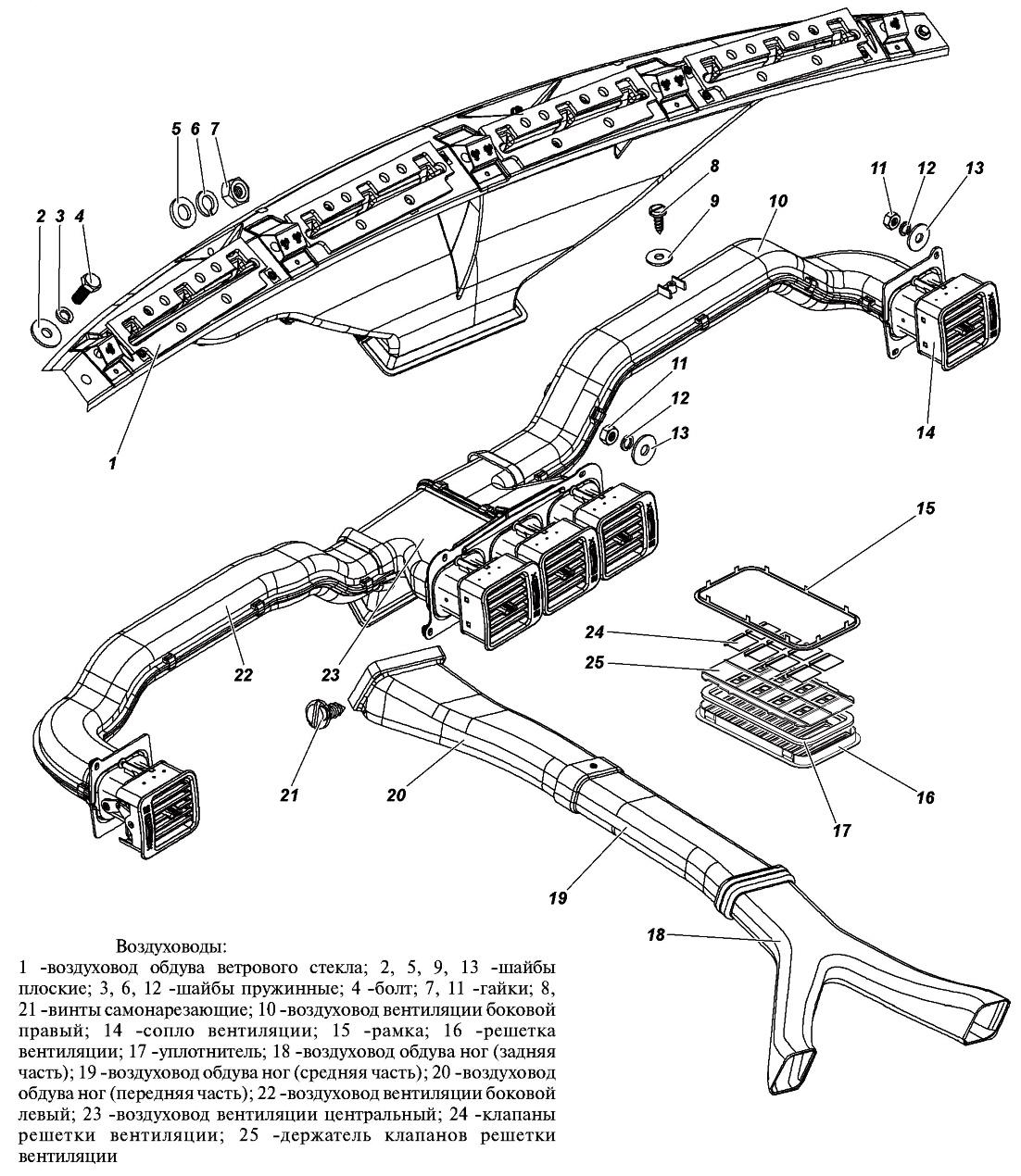 Схема системы отопления уаз патриот фото 407