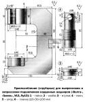 s047m - Съемник для крестовин карданного вала