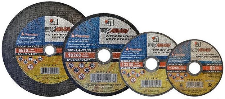 Шлифовальные круги для угловых шлифовальных машин