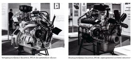 Заволжский моторный завод ЗМЗ, этапы становления и развития, модельный ряд двигателей Заволжского моторного завода сегодня